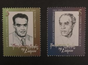 Cyprus 2004 #1028-29 MNH, CV $1.10