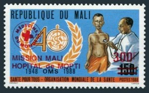 Mali 557,MNH.Michel 1111. Mali Mission Hospital in Mopti,1988.