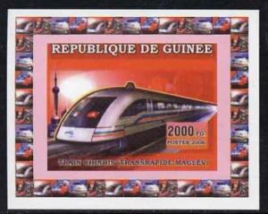 Guinea - Conakry 2006 Chinese Locomotives - Transrapide M...