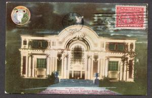 **US 1909 Alaska Yukon Pacific Expo Post Card #14, SC# 370, CV $65.00