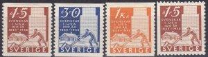 Sweden #400-03  F-VF Unused  CV $3.60 (Z5309)