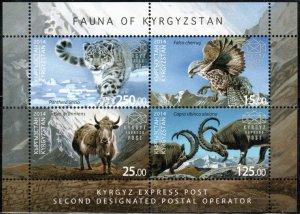 Kyrgystan 5 - Mint-NH - Mammals (Blk/4) (2014) (cv $24.00)