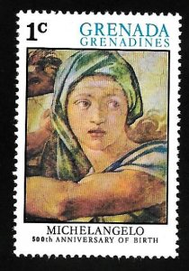 Grenada Grenadines 1975 - MNH - Scott #68 *