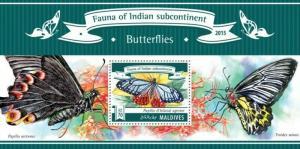 Maldives - 2015 Butterflies - Stamp Souvenir Sheet -  -13E-249