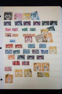 Japan Early Revenue Stamp Collection