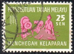 Federation of Malaya 1963 25c Harvester & fisherman (Freedom from Hunger) used