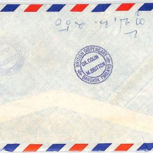 Thailand *BRITISH DISPENSARY*Cachet Registered Airmail Cover MEDICAL 1970s BT149