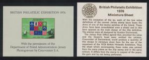 Jersey Definitives Jersey Parish Arms MS RAR SG#MS154