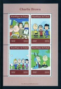 CHAD  2019  CHARLIE BROWN  SHEET OF FOUR  MINT NH