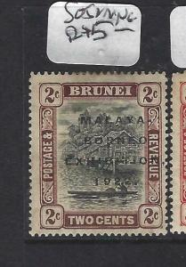 BRUNEI   (P2704B)  MBE  2C    SG 52   MNG
