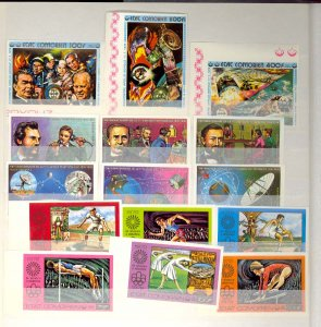 Comoro Islands Collection MNH CV$150.00 Imperforate Sets 1972-78