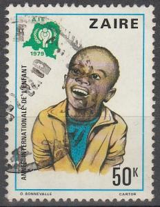 Zaire #924 F-VF Used  (V2241)