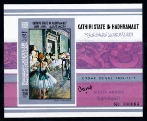 [95493] Aden Kathiri State Hadhramaut 1967 Art Degas Ballet Imperf. Sheet MNH