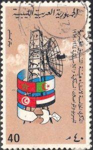 Libya #375  USED