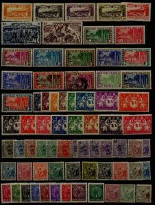 French Guiana 126 mint/used values