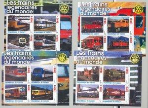 Guinea 2003 Trains, Rotary 10v M/S of 4