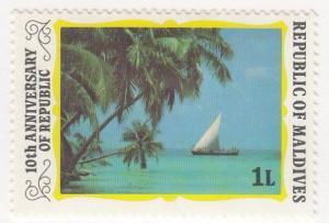 Maldive Islands, Sc 773, MH, 1978, Sailing Ship