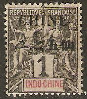 France Off China 18a Cer 35 M F/VF 1902 SCV $2.50