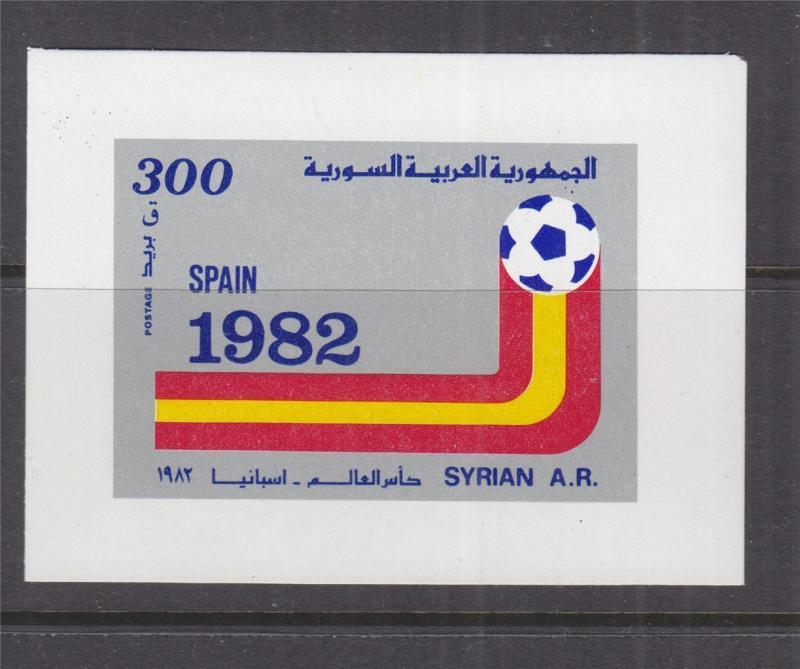 SYRIA, 1982 World Cup Football Championship, Spain Sheet, mnh.