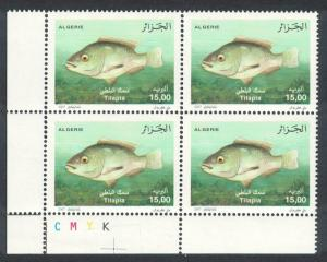 Algeria Nile Tilapia Fish Bottom Left Corner Block of 4 SG#1569
