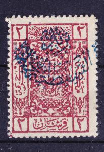 SAUDI ARABIA 1925 HEJAZ SAMPT 2 PI OVERPRINTED W/ HANDSTAMP NEJD SULTANATE SC43