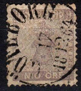 Sweden #7 Used CV $250.00 (X4985)