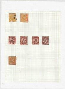 Japan Old Stamps Ref 35849