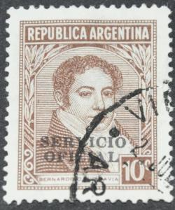 DYNAMITE Stamps: Argentina Scott #O44 - USED