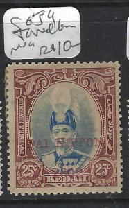 MALAYA JAPANESE OCCUPATION KEDAH (P0805B) 25C  SG J9  TONED GUM  MOG