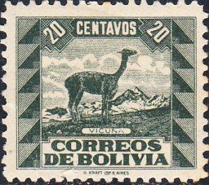 Bolivia  #256   MH  HR