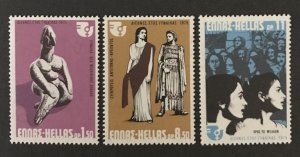 Greece 1975 #1147-9, MNH.