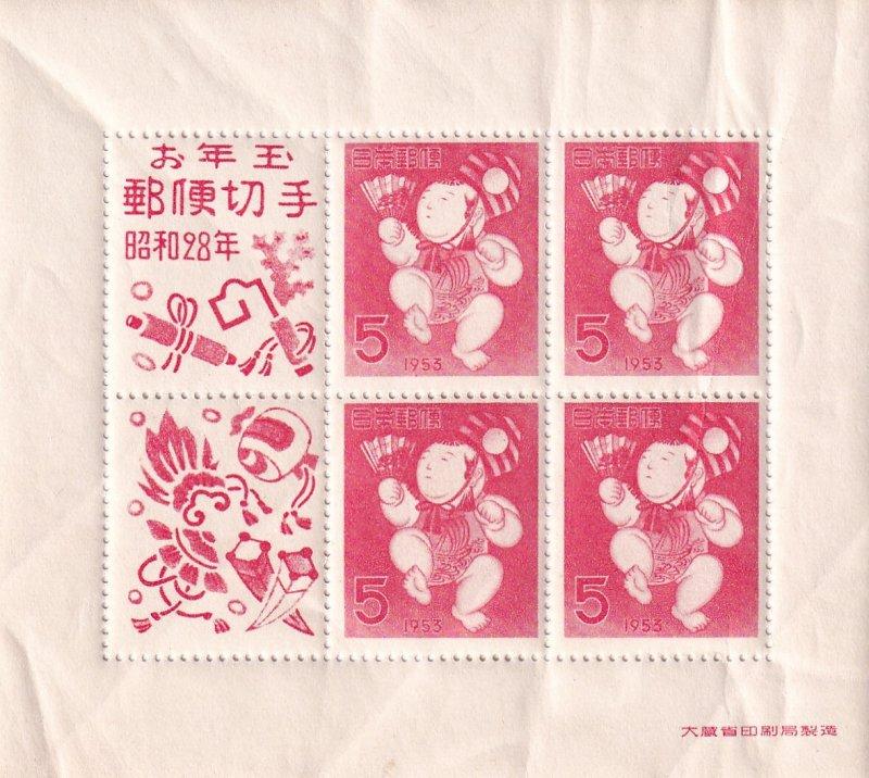 Japan: S/S, Sc #576a, MNH (41179)