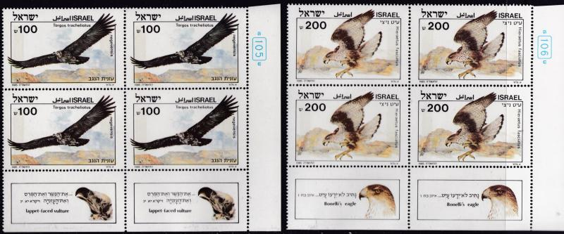 Israel 1985 Biblical Birds complete (4) in TAB Block of Four Matching Corners