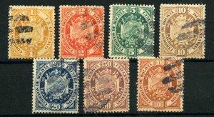 BOLIVIA 1894 COAT OF ARMS ISSUE SCOTT 40-46 $38 VFU PARIS CANCELLATION
