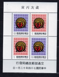Z598 JLstamps 1985 taiwan china mnh s/s #2494a new years