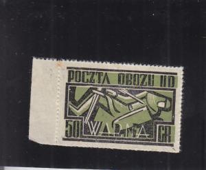WW2: Polish POW Stamps, Gross-Born, Fisher Cat. #I, MNH (27588)