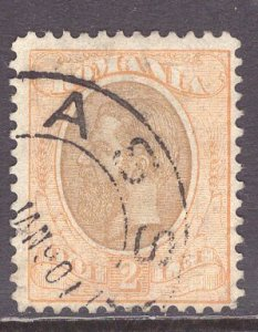 Romania (1900) #157 used