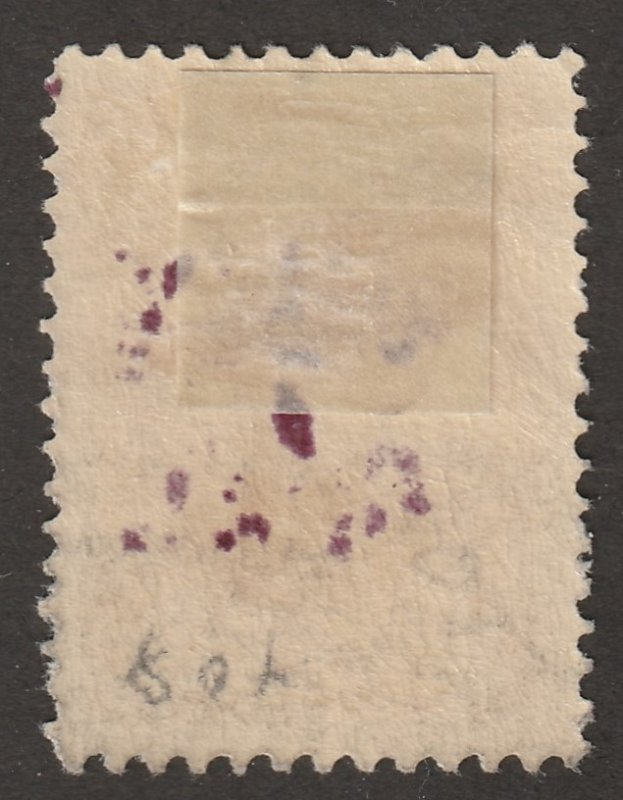 Persian/Iran Stamp, Scott# 408, inspected, CTO, black surcharge, #Q-6