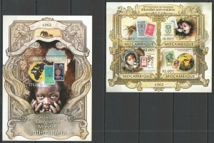 ST2601 2013 MOZAMBIQUE STAMPS ON STAMPS INSECTS WORLD AGAINST MALARIA KB+BL MNH