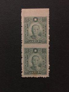 China stamp,sun yat-sen, perforation missing, error, Genuine, RARE,MNH,List1058