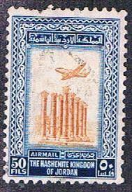Jordan C13 Used Temple (BP636)