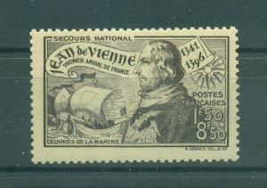 France sc# B133 mh cat value $1.10