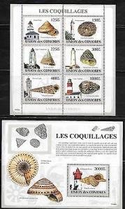 Comoro Islands #1083-84 Sea Shells and Lighthouses Mint NH