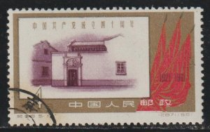 Peoples Republic of China SC  569 Used