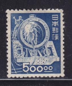 Japan Scott # 436 VF OG previously hinged nice color cv $ 475 ! see pic !
