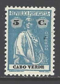 Cape Verde Sc # 183 mint hinged perf 12 X 11 1/2 (RS*)