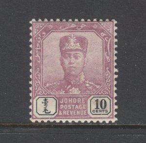 Malaya, Johore Sc 65a MLH. 1910 10c Sultan Ibrahim on Chalky Paper, F-VF