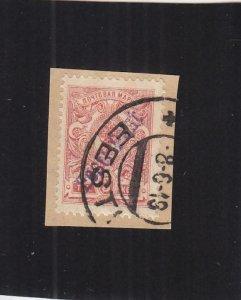 Estonia: Sc #10, Used on Piece (39075)