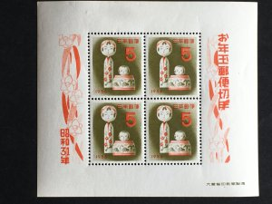 1956 JAPAN New Year's Lottery Souvenir Sheet of 4 stamps Sc# 617 MNH