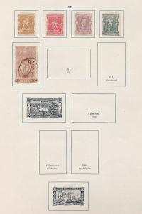 GREECE 1886/1927 M&U Collection on Pages(Appx 50+Items) (Ref DD655